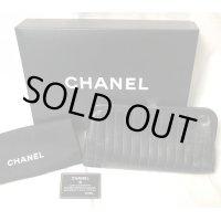 シャネル(CHANEL) 値下セール!マーククラッチバッグ