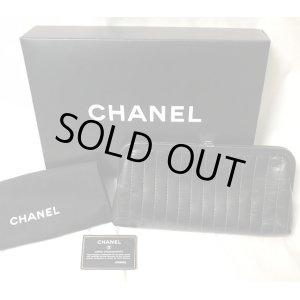 画像1: シャネル(CHANEL) 値下セール!マーククラッチバッグ